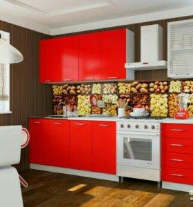 Кухня Катя красная