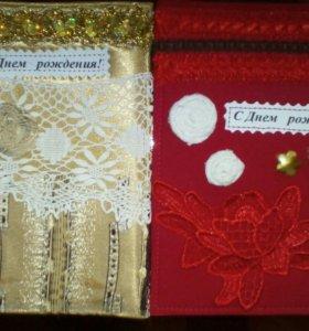 Мягкие открытки