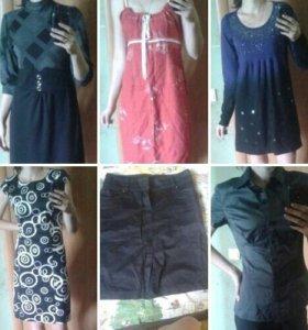 Одежда женская 42, 44