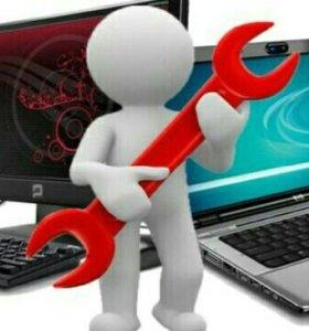 Обслуживание ноутбуков и пк