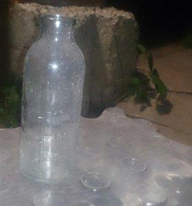 Пузырьки стеклянные 250 мл