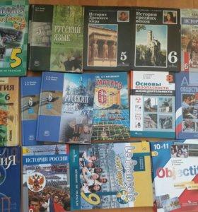 Учебники от 5го до 11го класса.
