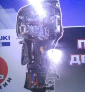 (Японский) лодочный мотор suzuki 4