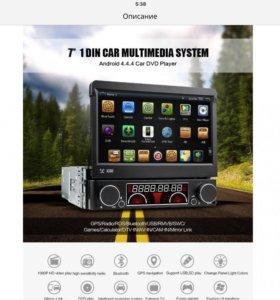 Автомагнитола 1din с выдвижным экраном 7' андроид
