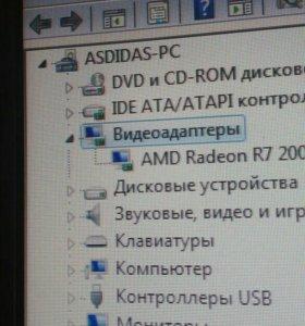 Видеокарта AMD r200