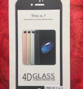 Защитное стекло 4D на Aйфон 7