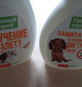 Спрей для приучения собак к туалету,Спрей защита