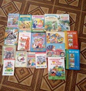 Книги для детей СРОЧНО