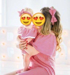 Платья для фотосессии мама и дочка