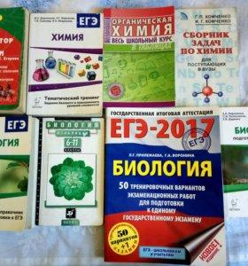 Книги, тесты, справочники для ЕГЭ