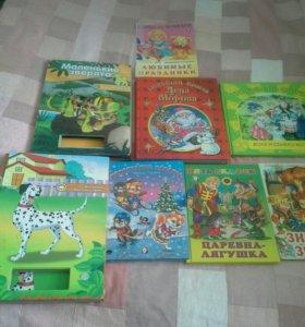 Пакет из восьми детских книг