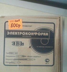 Электроконфорка чугунная, 2000 вт