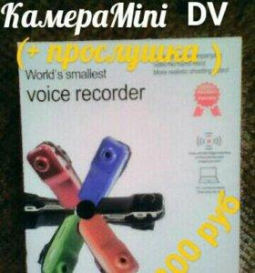 Камера Mini DV
