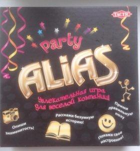 Игра настольная Alias Party
