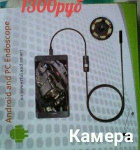 Камера эндаскоп