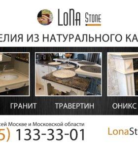 Столешницы, подоконники, камины из мрамора
