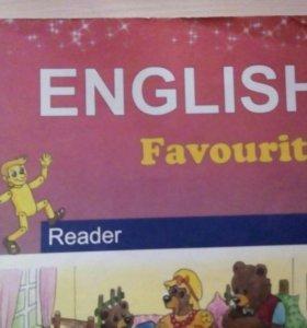 Учебник английский язык Тер-Минасова + диск