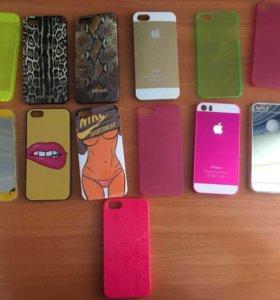 Чехлы для iPhone 5,5s,SE !!!