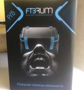Шлем виртуальной реальности FiBRUM (новый)