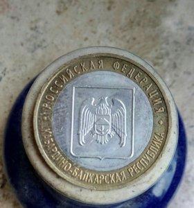 Монеты биметал