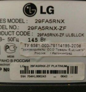 Телевизор LG (экран 69 см)