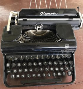 печатная машинка olympia progress
