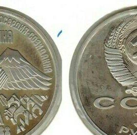 Сувенирные монеты СССР 3р, 5р, юбилейные монеты