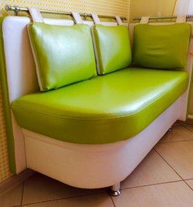 Вместительный кухонный диван