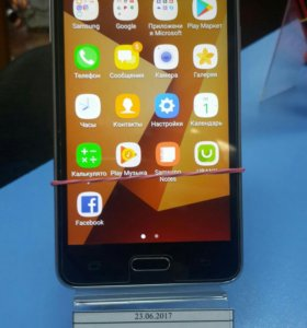 Samsung G532 F