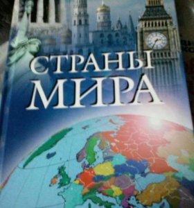 Книга, справочник