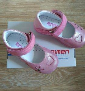 Туфли детские minimen, новые