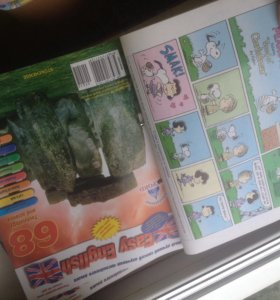 Книги и кассеты по английскому