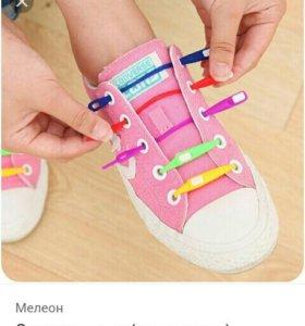 Резиновые шнурки для кед или кроссовок