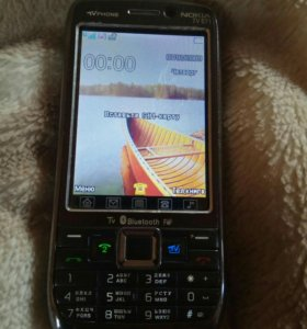 Nokia tv E71