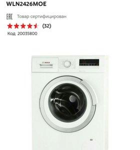 НОВАЯ Стиральная машина Bosch Serie | 6 WLN2426MOE
