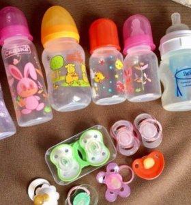 Бутылочки и пустышки (с рождения)