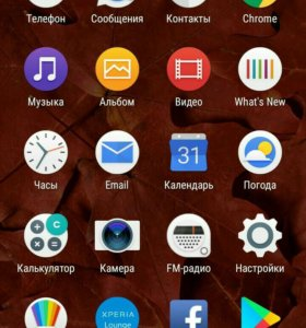 Sony Xperia e5 Телефон в отличном состоянии