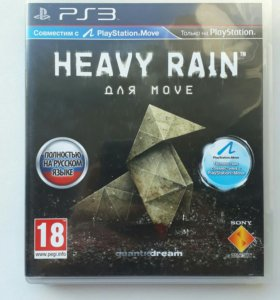 Продам игру Heavy Rain Move Edition