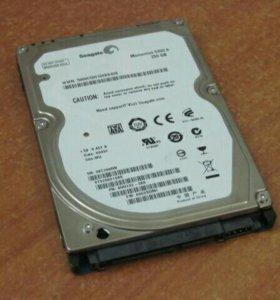 Жёсткий диск для ноутбука 250гб