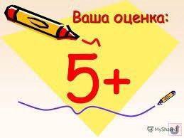 Репетитор ОГЭ 9 класс по математике и русскому