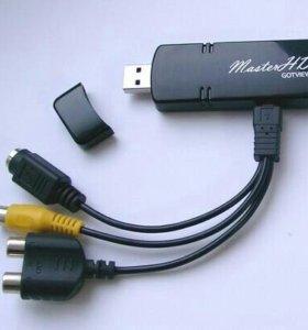 TV-тюнер GOTVIEW USB 2.0 HIBRID MASTER HD