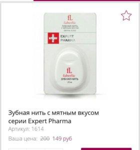 Зубная нить c мятным вкусом серии Expert Pharma