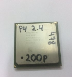 Intel Pentium4 2,40/512/533