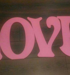 Буквы для свадебной фотосессии.