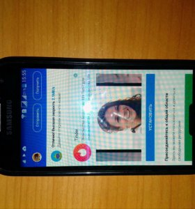 Samsung s4mini Duos