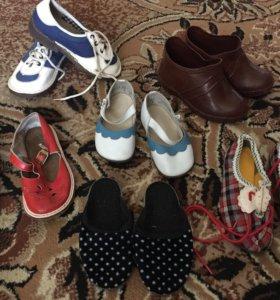 Детская обувь 23-32