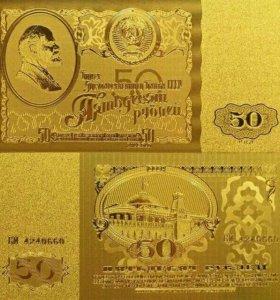 Коллекция золотых рублей