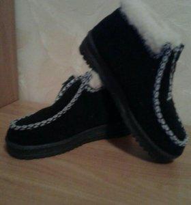 Ботинки валеные