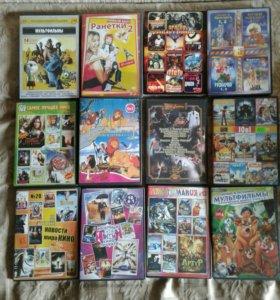 Диски DVD. Мульфильмы. Фильмы.