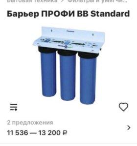 Фильтр под раковину